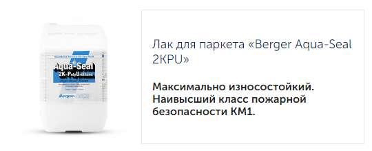 Лаки Севастополь