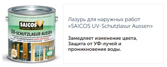 Масла Севастополь купить